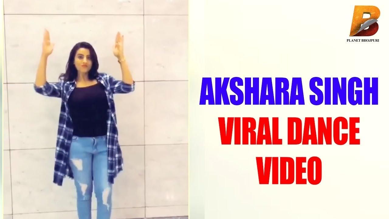 Bhojpuri Queen #Akshara_Singh #Viral Dance Video - Planet