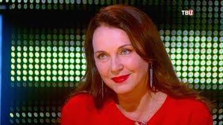 Татьяна Лютаева. Жена. История любви