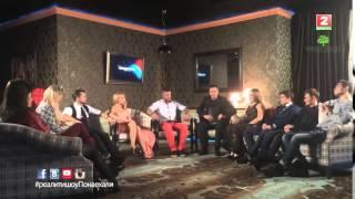 "Реалити-шоу ""Понаехали"" на Беларусь 2 - ФИНАЛ / Тизер #28"