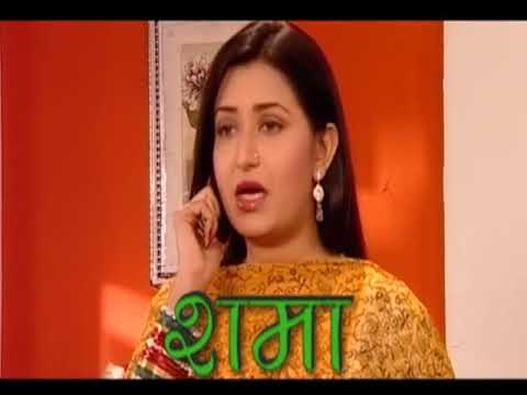 "Watch ""Shama"" - Monday to Friday at 2.30 pm only on DD National"