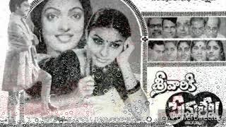 Srivariki premalekha - Manasa tulli padake by Sailaja Damaraju