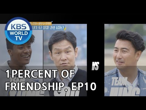 1 Percent of Friendship I 1%의 우정 – Ep.10 [ENG/2018.08.14]