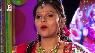 Download Hindi Video Songs - Aato To Maari Maadi Na | Gujarati Garba Rock | Navrang Song 2016 | Kajal Maheriya