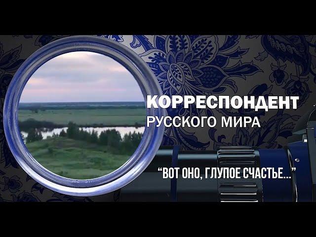Изображение предпросмотра прочтения – ОльгаСургучева читает произведение «Вот оно, глупое счастье...» С.А.Есенина