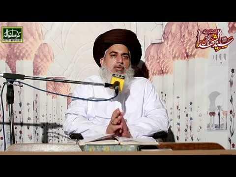 Tareekhi Bayan Hazrat Allama Hafiz Khadim Hussain Rizvi Sb Dated On 10 Muharram ul Haram At Lahore thumbnail