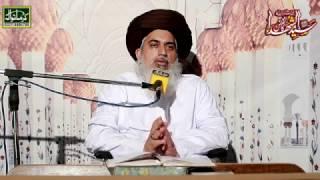 Tareekhi Bayan Hazrat Allama Hafiz Khadim Hussain Rizvi Sb Dated On 10 Muharram ul Haram At Lahore