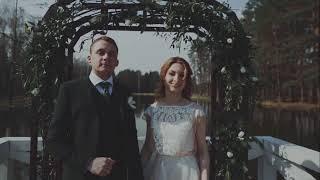 Идеальная площадка для свадьбы в Москве