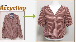 DIY Recycling a Shirt 셔츠 리폼 블라우스 Blouse 남방 안입는 옷 리폼 Reform Old Your Clothes 옷수선 옷만들기 Refashion リフォーム