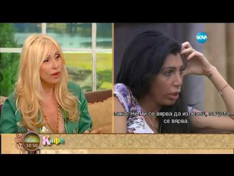 """Na kafe"" with Katrin Vacheva & Kristina Dimitrova - NOVA TV"
