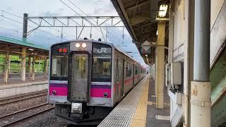 奥羽本線  普通青森行  675M  大館駅発車  701系