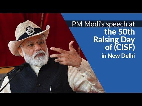 PM Modi's speech at the 50th Raising Day of CISF in New Delhi | PMO