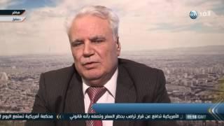 محلل سياسي : مسودة دستور روسيا بداية للحل السياسي بسوريا.. فيديو