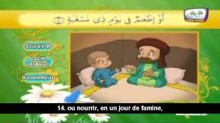Coran pour enfants : Sourate 90 - La cité (Al-Balad)