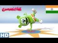 म ह गम ब र Main Hoon Gummybear HD Long Hindi Version Gummy Bear Song 10th Anniversary mp3