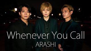 """【歌ってみた】Whenever You Call /ARASHI [Coba-coba nyanyi Whenever You Call """" ]"""