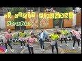 Dj Sakit Pinggang Nofinasia By Fie Be Dance  Mp3 - Mp4 Download