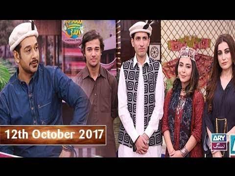Salam Zindagi With Faysal Qureshi -  Gilgit Baltistan Culture - 12th October 2017