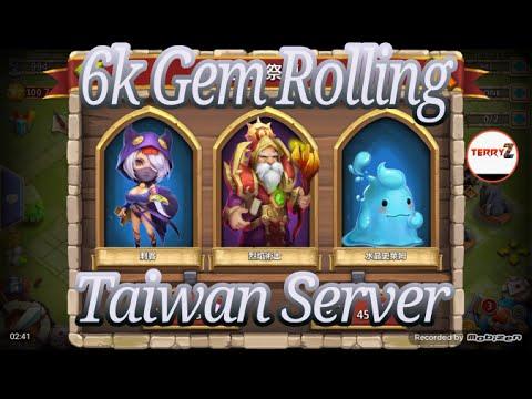 6k Gem Rolling Taiwan Server New Update
