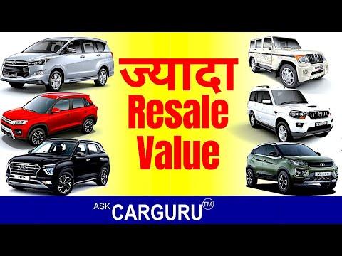 Best Resale Value 🚀 SUV 🚀 7 Seater 🚀  Ask CARGURU