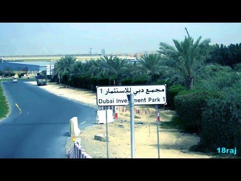 Jebel ali industrial area 1 to Dubai investment park 1