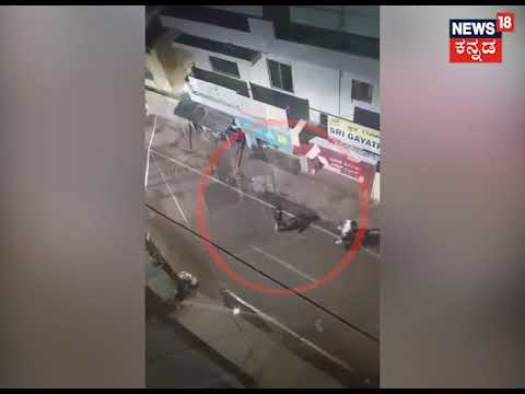 Traffic Police assault video viral