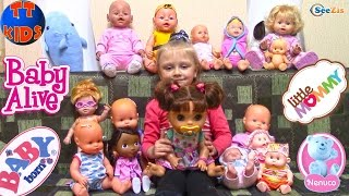 Куклы Беби Борн и Ненуко. Ярослава и все ее малыши. Doll Alive, Little Mommy, Doc McStuffins