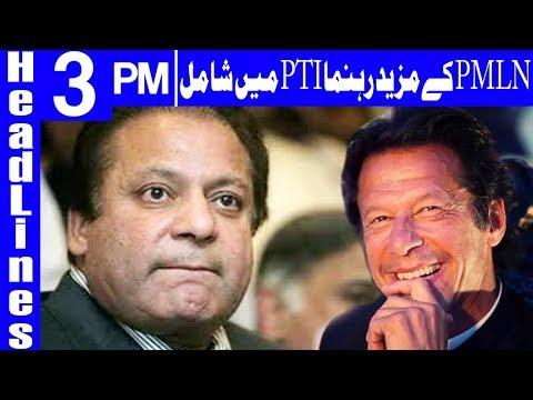 PMLN Ko Aik Aur Jhatka - Headlines 3 PM - 21 May 2018 - Dunya News