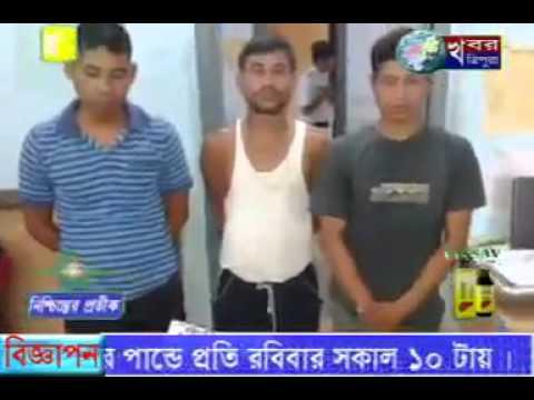 KHABAR TRIPURA NEWS 10th Sep 2015