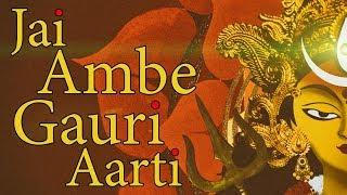 Jai Ambe Gauri Shri Durga Ki Aarti ( Powerful Version )