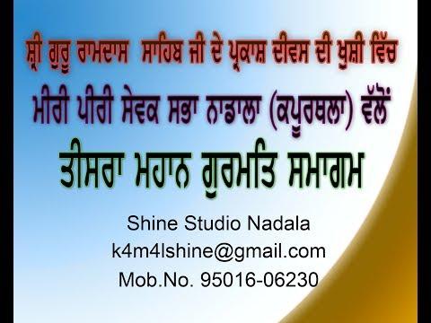 Nadala Live [Gurudwara Singh Sabah] (meeri Peeri Sewak Sabbah Nadala,Kpt)