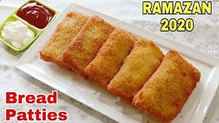 Crispy Bread Patties Chicken Bread Patties(RAMADAN SPECIAL) By Food With Tehreem
