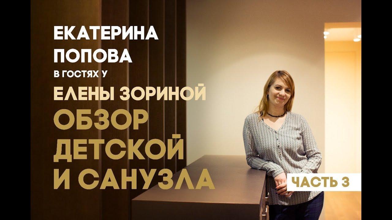 Дизайнер екатерина попова lorimia веб модель