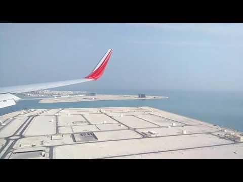 Mangalore to Kuwait Air India express flight landing at Bahrain international airport.