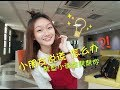 鱿鱼ROUYI - YouTube