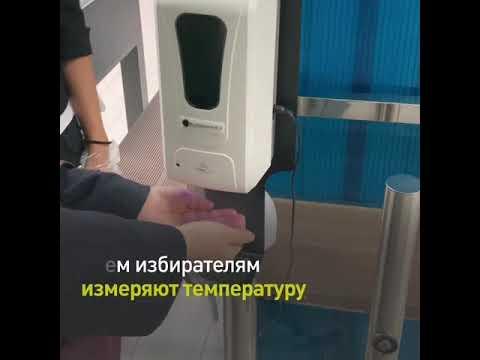 Подробнее о мерах безопасности по России — в ролике