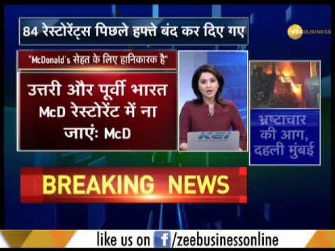News Live: Preliminary probe reveals restaurant's carelessness in Kamala Mills fire