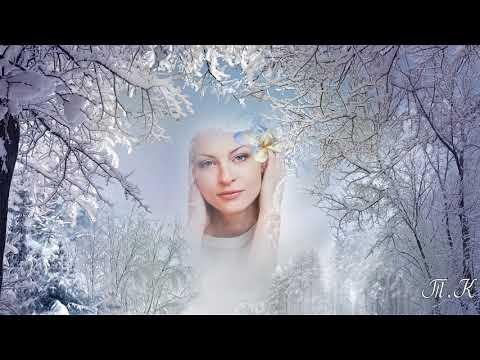 Волшебное время зима...