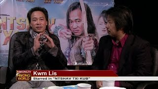 3HMONGTV-HMONGWORLD: Kabyeej talks with Kwm Lis about his latest movie,
