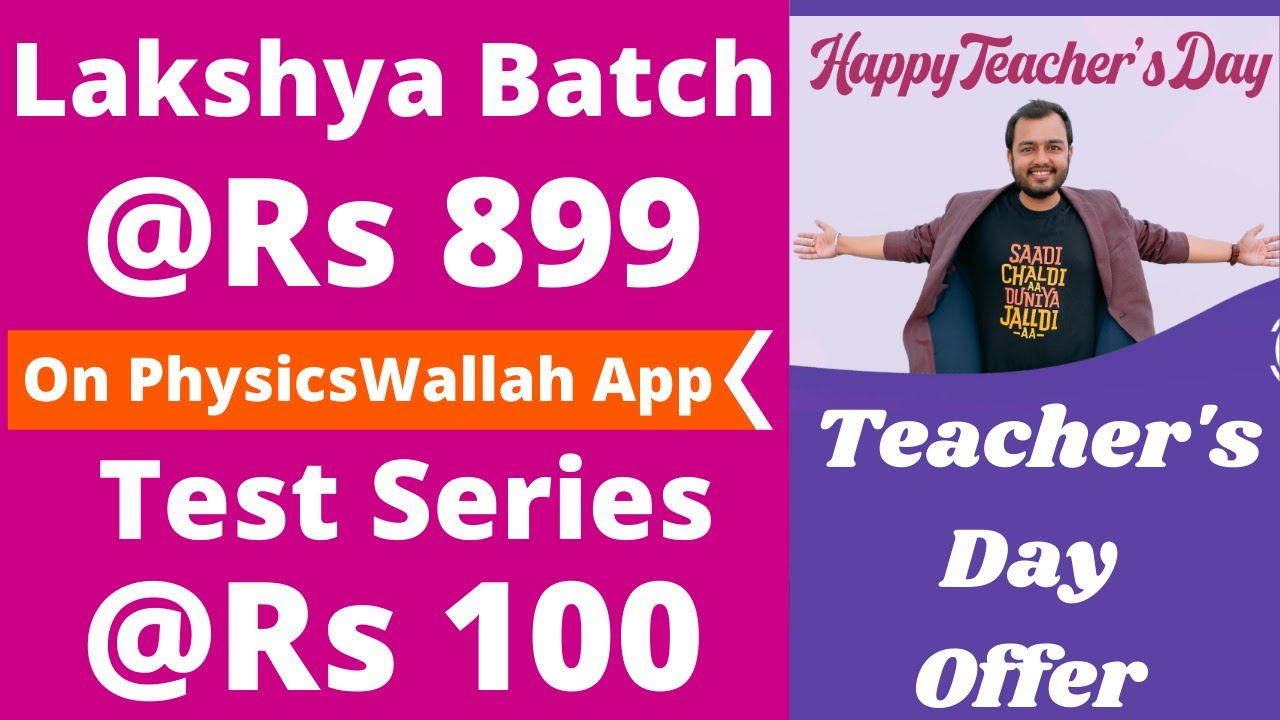 Happy Teacher's Day - Teacher's Day Special Offer From Me - 5th and 6th September