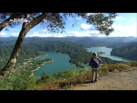 MIT臺灣誌-20140817 EP 635 翡翠綠境 湖山勝景 天光雲影流轉出的奇幻家園