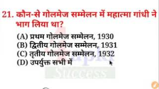 55 Important Questions Related to Mahatma Gandhi         gk