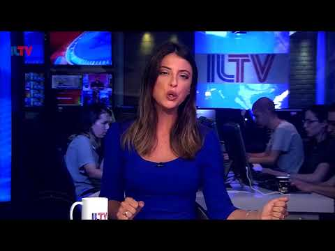 Your News From Israel - Aug. 16, 2017