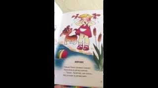 Стихи для детей. Агния Барто