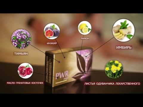 Здоровье мужчины и женщины в руках PWR!