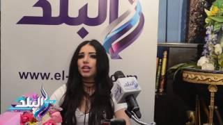 مروة نصر لصدى البلد: «ستار أكاديمي البرنامج الوحيد الذي دعم الشباب».. فيديو