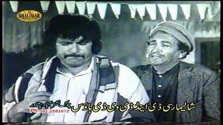 Pashto Classic Movie - Badnaam