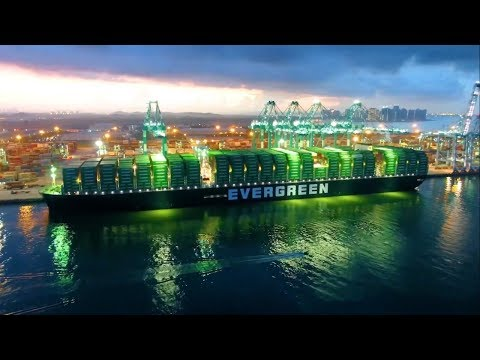 Ever Glory - 20,000 TEU-class Container Vessel