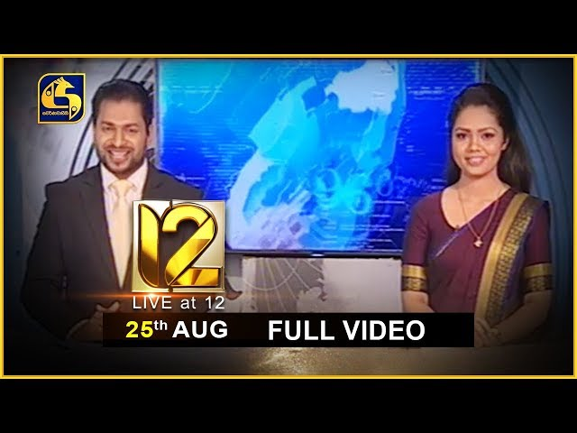Live at 12 News – 2019.08.25