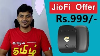😍  Jio New Festival Offer - JioFi for Rs.999 Only  - ஜியோ | Tamil Tech