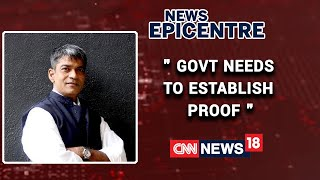 The Government Needs To Establish A Proof Of Concept Says, Economist Shankkar Aiyar | News Epicentre